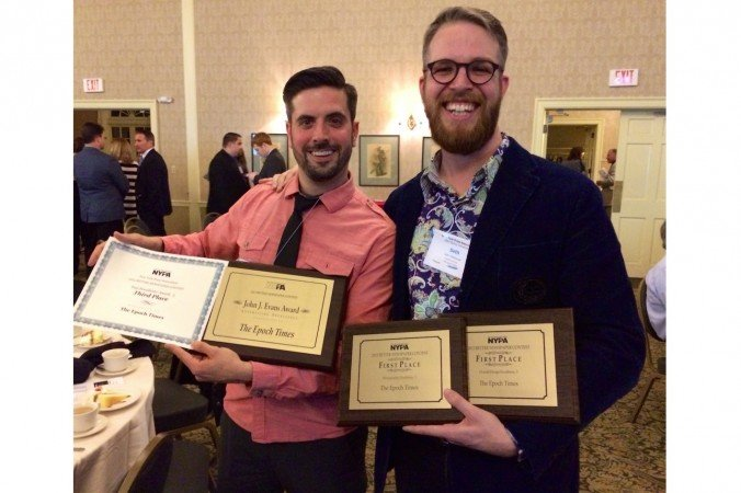 Epoch Times Wins 16 Awards at Annual Newspaper Conference