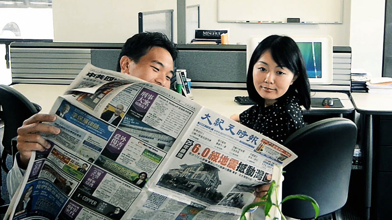 Epoch Times is the largest overseas Chinese media